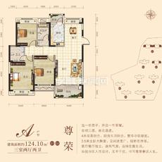 孟宗·凤凰城A户型—G1/G3户型图