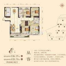 孟宗·凤凰城C户型—G2/G6户型图