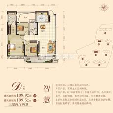 孟宗·凤凰城D户型—G2/G6户型图