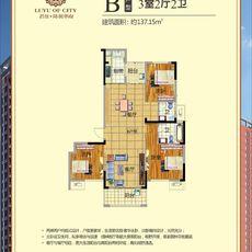 君佳·陆羽华府二期B户型137.15㎡户型图
