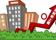 因城施策多個熱點城市房貸利率上調