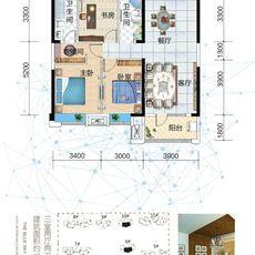 藍天新城A1-2戶型圖
