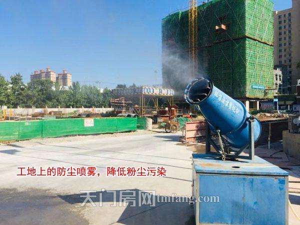 工地上的防尘喷雾,降低粉尘污染.jpg