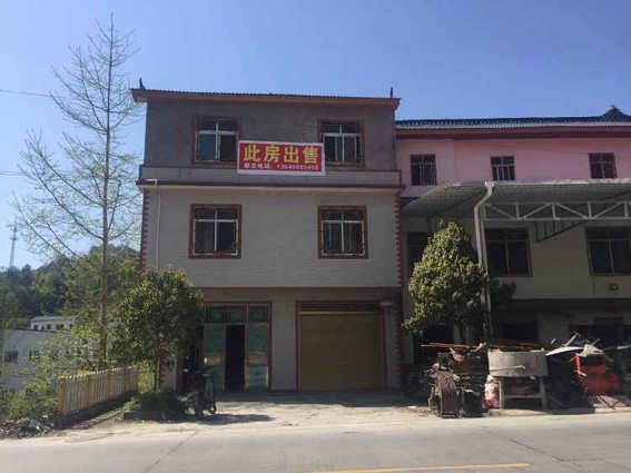 红岩寺镇318国道边三层小洋楼出售