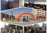 汉正星河 8.3日营销中心盛大开放