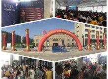 漢正·星河灣 8.3日營銷中心盛大開放