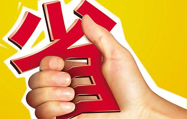 漢川8月份在售樓盤信息及優惠匯總
