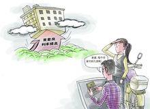 房價已經是重擔 為何首套房利率還要上調?