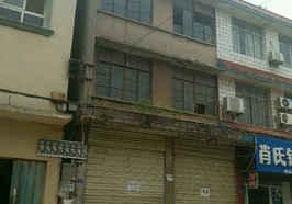 杨林尾镇十字街口门面 菜场对面2间3层