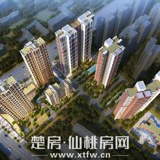 鴻昇現代城二期鳥瞰圖