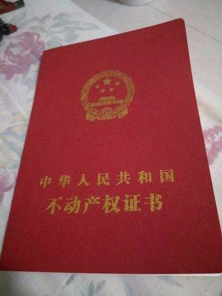 漢川香馨苑陽光城黃金樓層出售