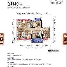 碧桂园·新城·华府YJ140户型图