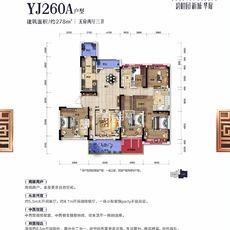 碧桂园·新城·华府YJ260A户型图