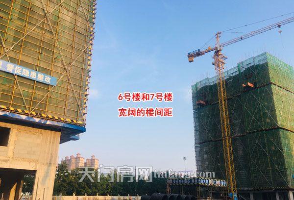 6号楼和7号楼的宽敞楼间距-(2).jpg