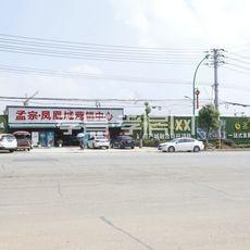 孟宗·凤凰城9月工程进度
