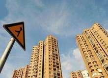 8個月份房地產調控367次 下半年房價怎么走?