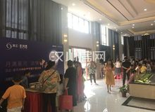 汉正·星河湾中秋佳节客户喜乐会欢乐举行!