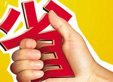 漢川9月份在售樓盤信息及優惠匯總