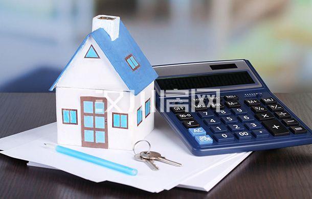 新房和二手房的房贷差别有哪些?怎么选择?