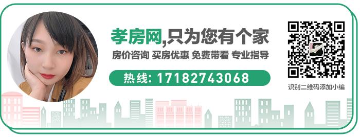 孝感房產9-18網簽46套 均價6851.32元/平