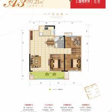 九烨·鼎观世界三期红堡--5#楼A3户型