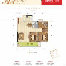 九燁·鼎觀世界三期紅堡5#樓A3戶型戶型圖