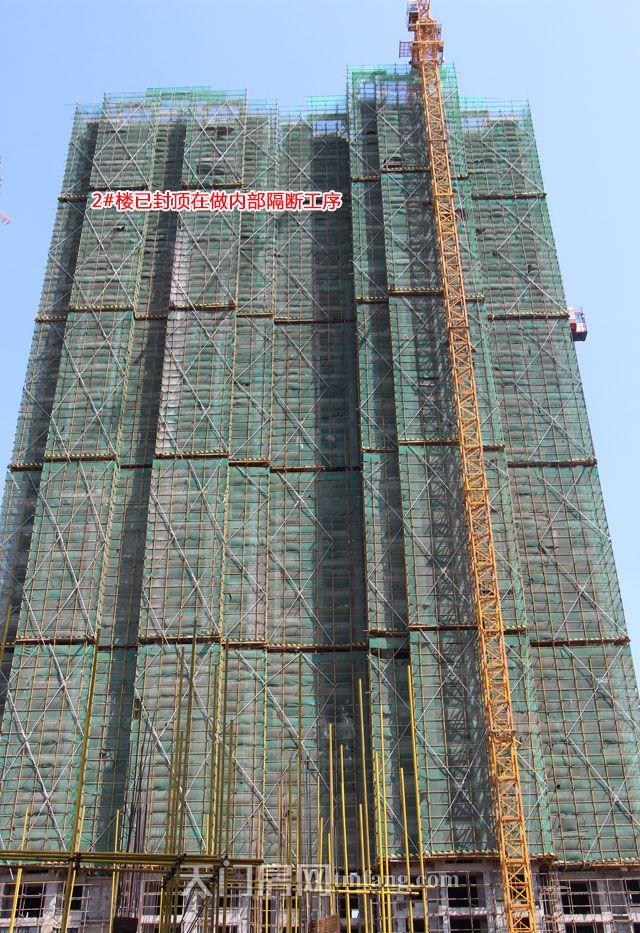2号楼已封顶在做内部隔断工序.JPG