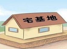 """農村宅基地管理進一步加強 不得強迫農民""""上樓"""""""