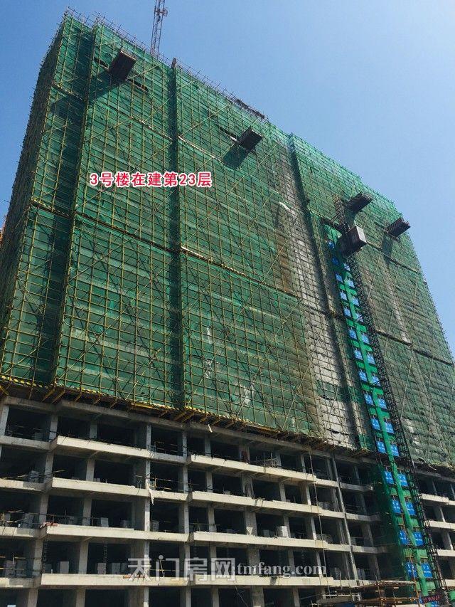 3号楼建至第22层.jpg
