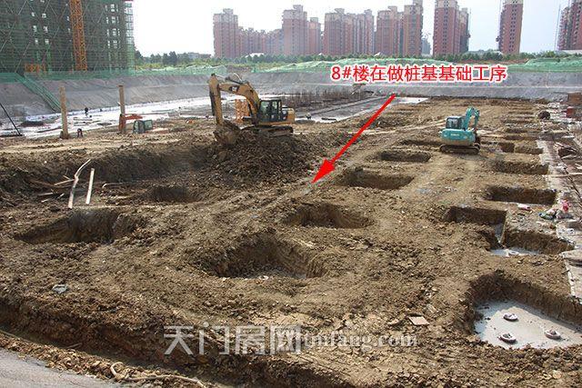 8号楼在做桩基基础工序.jpg