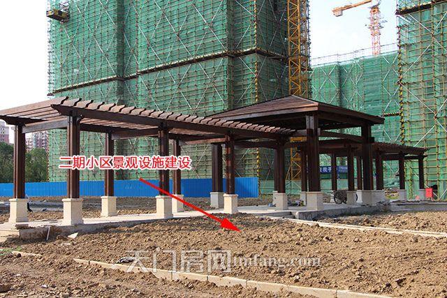 二期小区景观设施建设.jpg