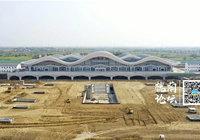 云梦东站已竣工验收 11月底通车!