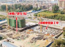 甄心构筑|鸿昇现代城二期9月工程进度