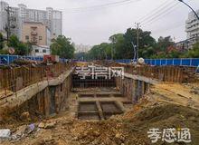 新进展!城站路地下空间二阶段已经动工!