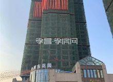 华耀·府东花园10月进度:1#楼外墙正在施工中
