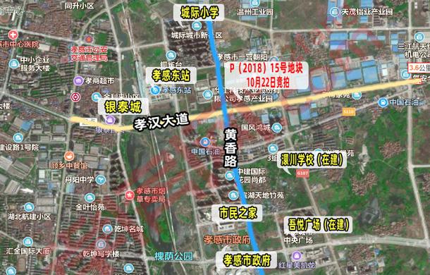 东城区地块将竞拍 周边小区已超8500元/㎡