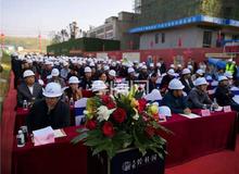 工程質量安全現場觀摩會在大悟碧桂園舉行