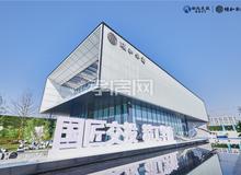 湖北交投·頤和華府營銷中心暨示范區開放