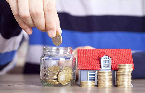 貸款中的房子可以賣嗎?看過你就知道了!