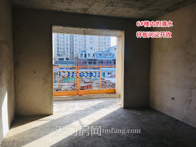 6号楼内的清水样板间已开放.jpg