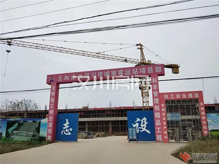 好消息!汉川城南客运站又迎新进展!