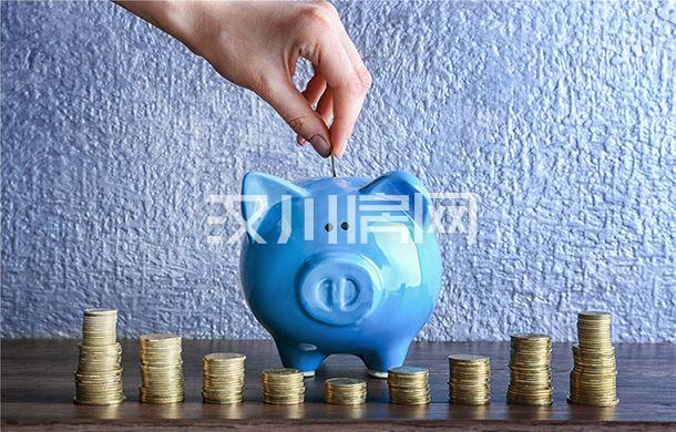 干货:这5种方法让你快速拿下房贷