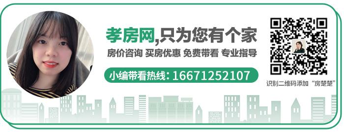 2019年1-10月孝感城区房地产市场运行情况