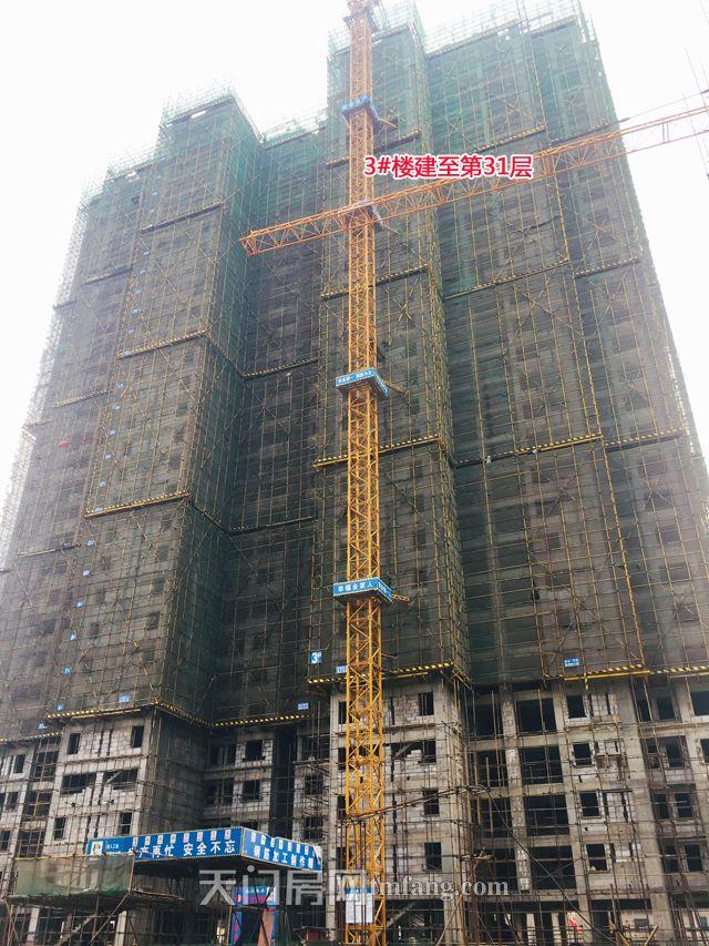 3號樓建至第30層.jpg
