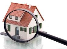 房价走势怎么看?买房子必看的几大技巧