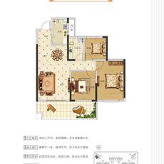锦华首府理想家户型图