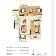 锦华首府幸福家户型图