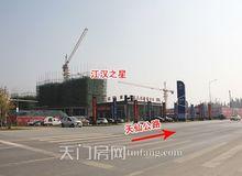 江漢之星12月工程進度:工地上正在火熱施工中