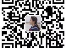2019年12月4日天门市房产交易行情播报