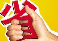 漢川11月份在售樓盤信息及優惠匯總